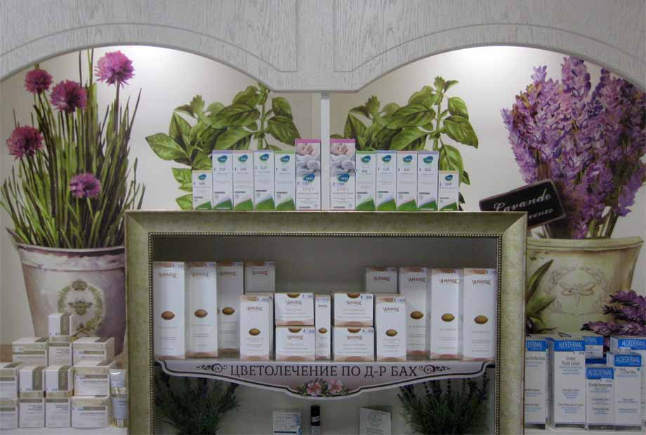 Naturecomfort Drugstores